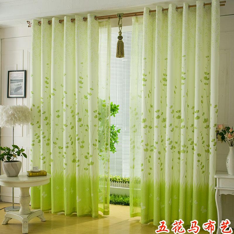 green fresh curtain fabric cloth curtain hot sell window