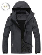 2015 sport all'aria aperta impermeabile giacca a vento da uomo protezione solare e uv asciugatura giacca trekking sport per la pioggia sci softshell giacca(China (Mainland))