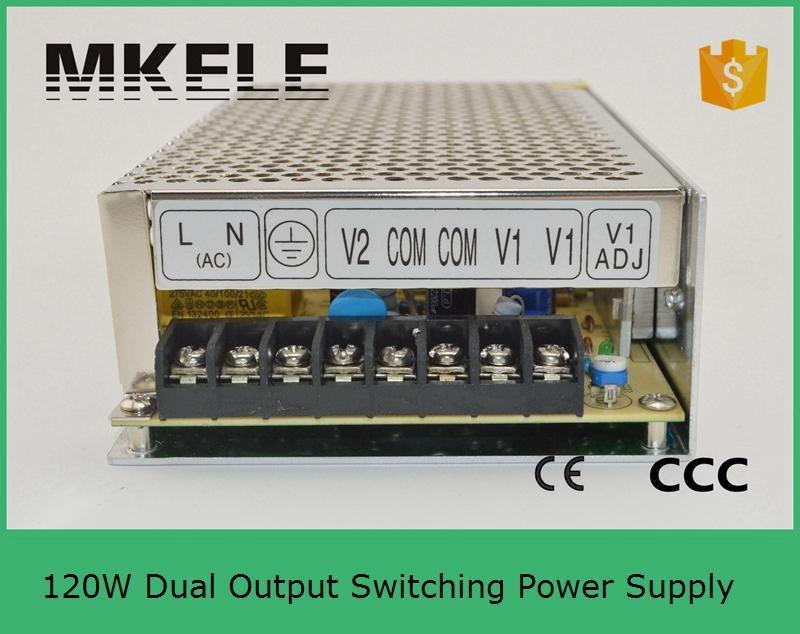 Customized high quality dual Output Switching power supply 120W 5V 12A 12V 5A ac to dc power supply ac dc converter D-120A(China (Mainland))