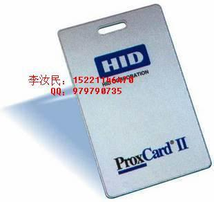 US HID access cards HID access exclusive attendance card ID card smart card HID thick card HID proximity cards(China (Mainland))