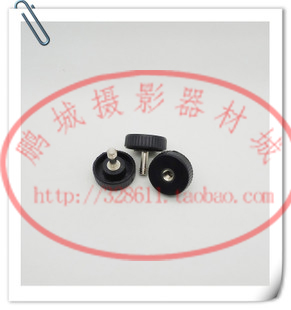 Tripod screw frac14 . - 20 copper nickel plated large plastic button(China (Mainland))