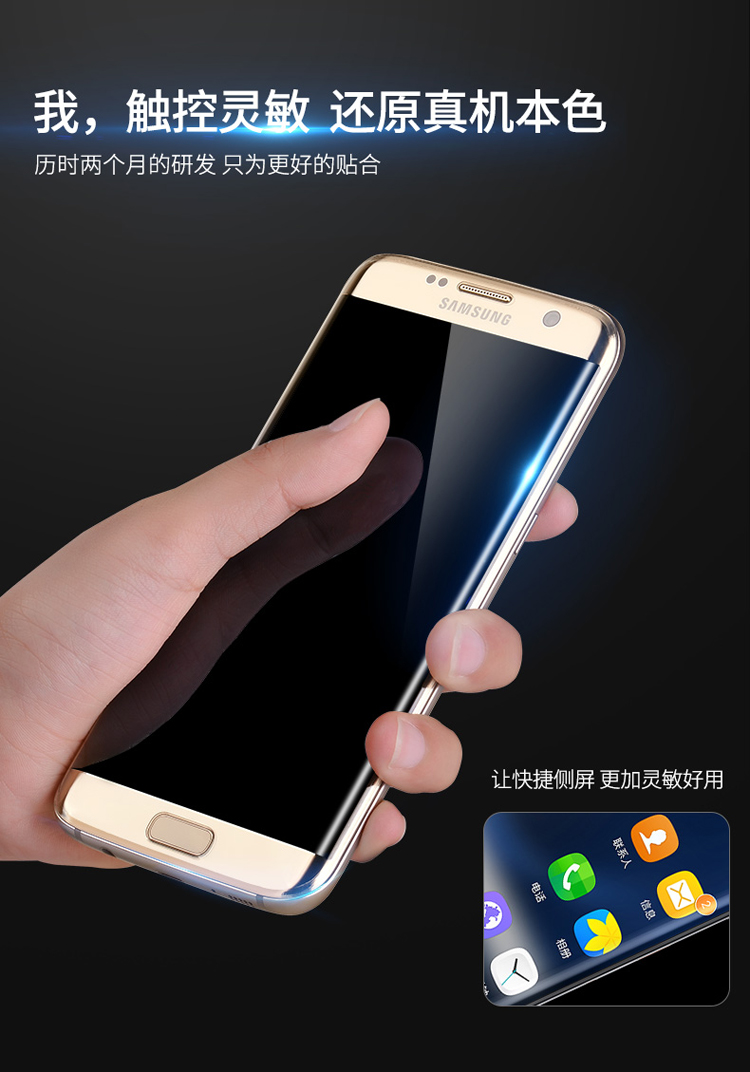 6 colors actory 9H 0.2mm 3D Surface Screen Protectors Explosion-proof full cover Tempered Glass Film for Samsung Galaxy S7 edge