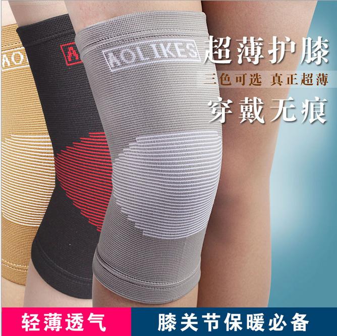 Elastic KNEE COMPRESSION SUPPORT SLEEVES Patella Sport Arthritis Brace Wrap Leg Warmer Knee PadsKD07(China (Mainland))