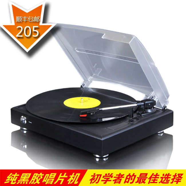 Vinyl player record player vinyl machine cd player old fashioned antique radio-gramophone graphophone(China (Mainland))