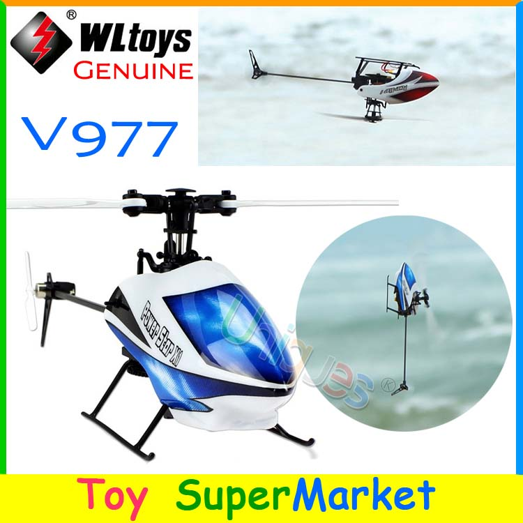 WLtoys V977 RC Remote Control Helicopter 6CH 3D Stunt 6-Axis Brushless Single-blade RTF 2.4GHz Radio Power Star X1(China (Mainland))