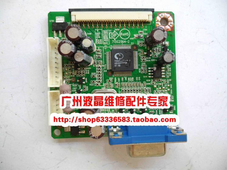 Free Shipping> Original 100% Tested Working LCD19WV AD board 715G2564-2 driver board(China (Mainland))