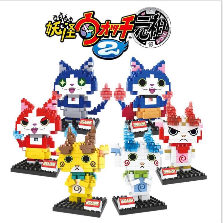 Yokai promotion shop for promotional yokai on for Porte medaillon yokai watch