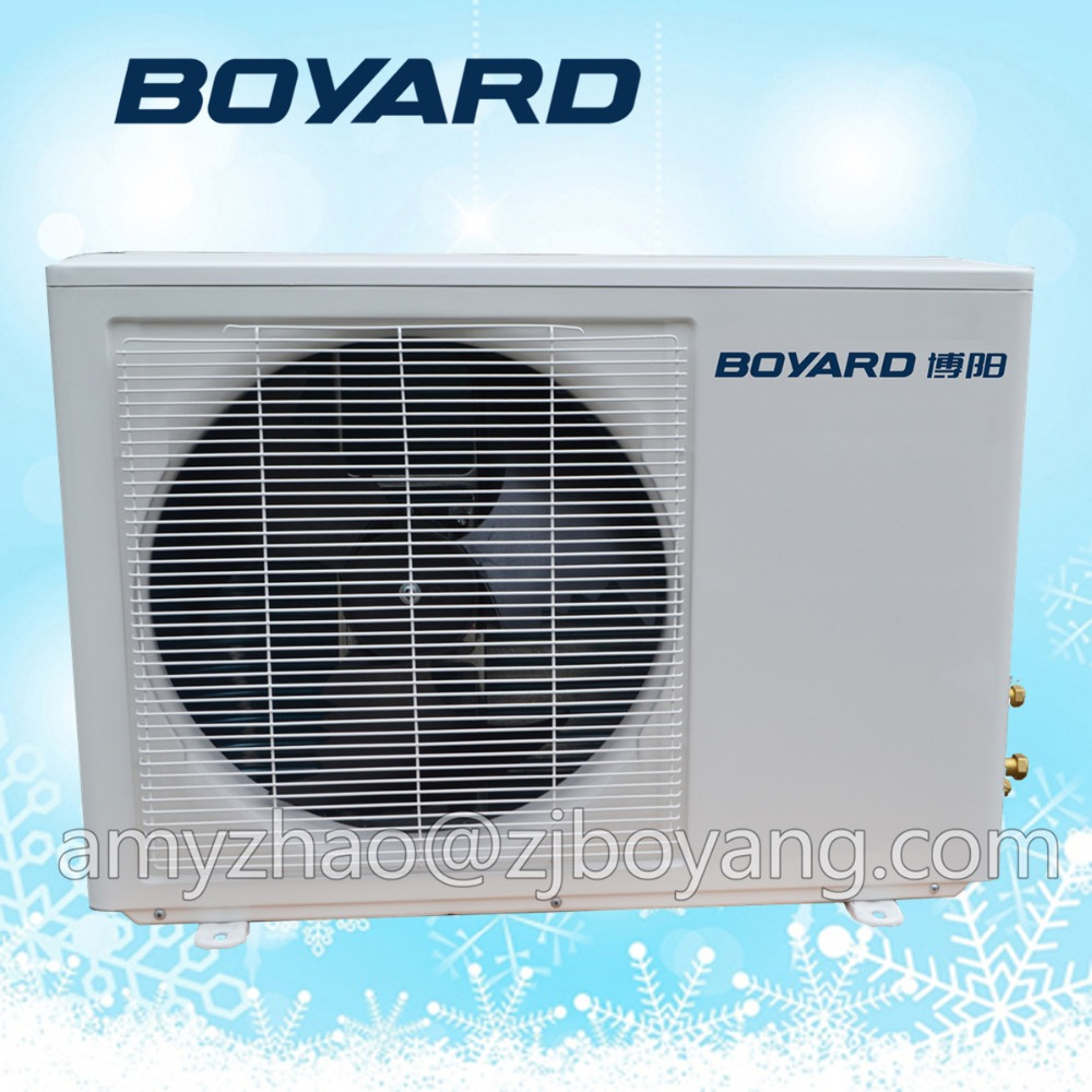 boyard air cooled cold room condensing unit outdoor(China (Mainland))