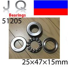 Buy JQ Bearings High Quality, 1pcs Axial Ball Thrust Bearing 51205 25*47*15 mm Plane Thrust Ball Bearing for $1.10 in AliExpress store