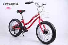 20 Inches women Snow Bike ,3.0 Width Fat Tire , 7 Speeds, Aluminum Alloy Frame, with Basket(China (Mainland))