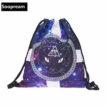 unicorn fish 3D drawstring bag backpacks cartoon animal Women Backpack emoji devil travel softback Girlbag sports school pouch(China (Mainland))