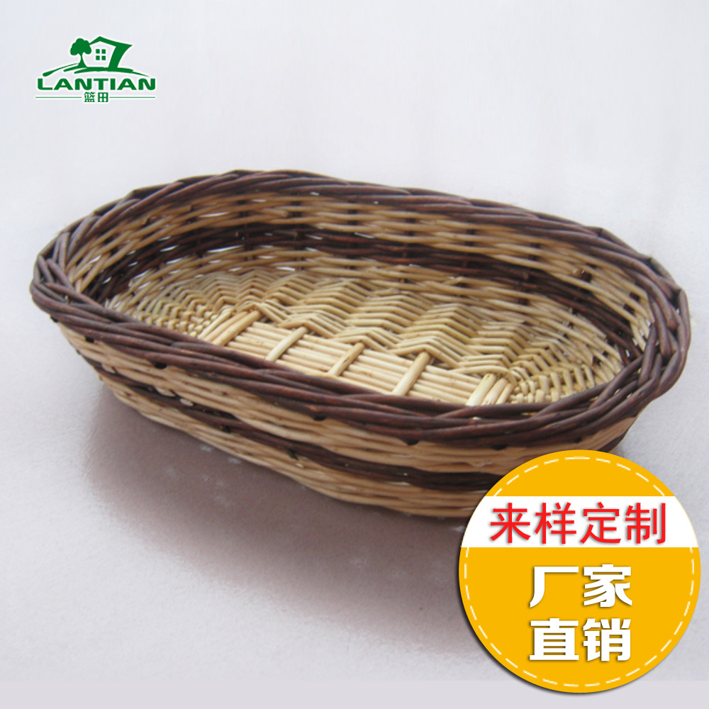 Non Woven Basket : Wicker baskets of fruit plate display non rattan