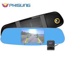 Phisung GPS Navi car dvr android 5 0 IPS Touch ROM 16GB FM transmitter Dual Camera