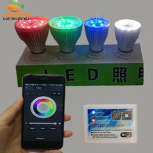 9W  2.4G RF led remote control WIFI control wireless  RGBW led light bulb