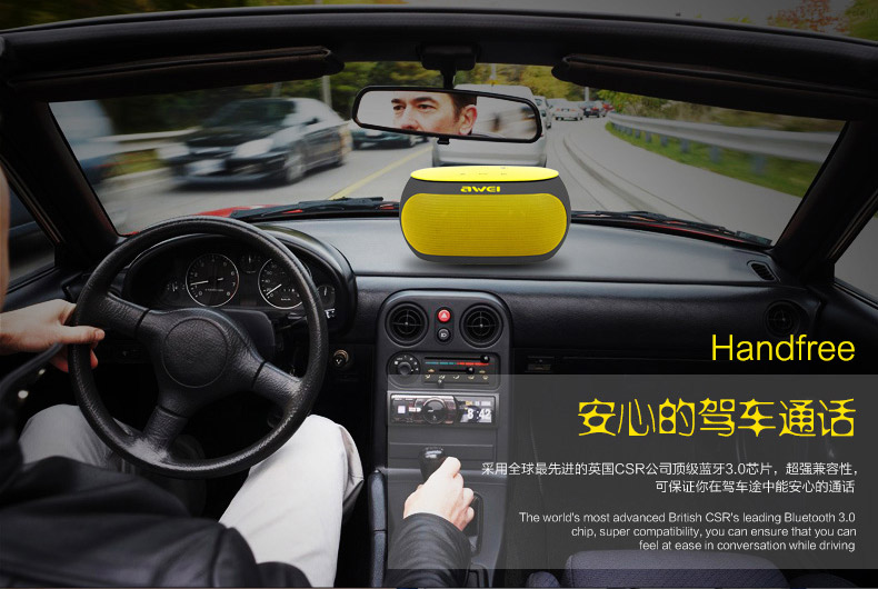 awei bluetooth speaker wireless Y200 (5)