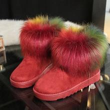 2015 marca nuevas mujeres de la nieve botas de PIEL DE colores tobillo botas invierno mujeres moda platfrom señoras zapatos de gamuza ALF110(China (Mainland))