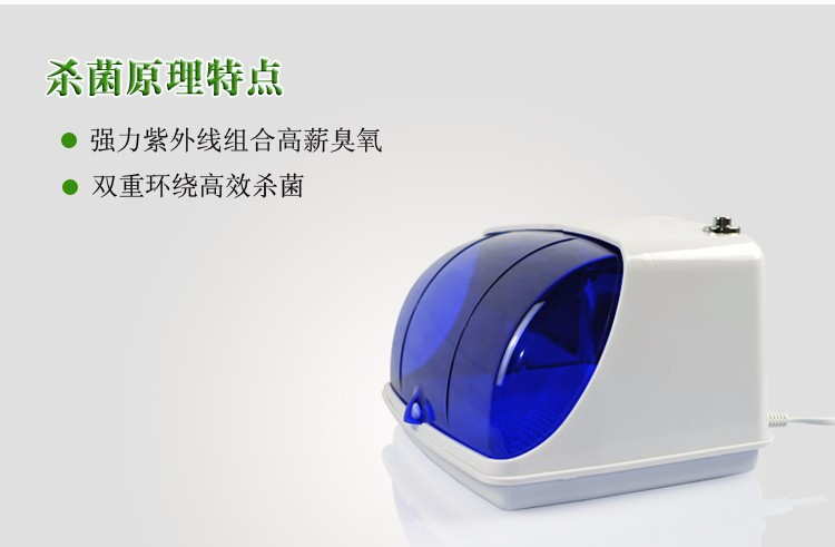 nail UV sterilizer cabinet for tools and nail towel uv disinfection equipment sterilizer box, nail tools for Salon