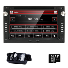 MTK3360 Car DVD Automotivo 2 Din 7 Inch Car DVD Player For VW/Volkswagen/PASSAT/B5/MK5/GOLF/POLO/TRANSPORTER With Radio GPS Navi(China (Mainland))