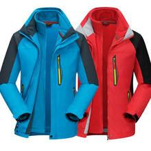 2016 Winter Men Woman Outdoor Camping Coats 2 pieces Set Inner Fleece Jackets Hiking Waterproof Windproof Thermal Jacket SS339