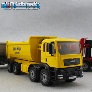 1:50 Katie all alloy heavy dump bucket engineering truck / dumpers children toy car model(China (Mainland))
