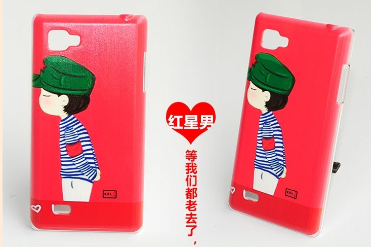 hot sale red green hat love couples phone girl boy hard plastic case cover for OPPO Finder X907(China (Mainland))