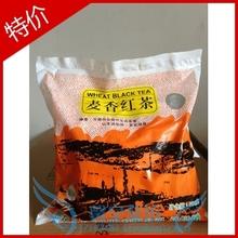 Pearl milk tea coffee raw materials for milk tea wheat black tea black tea 600g