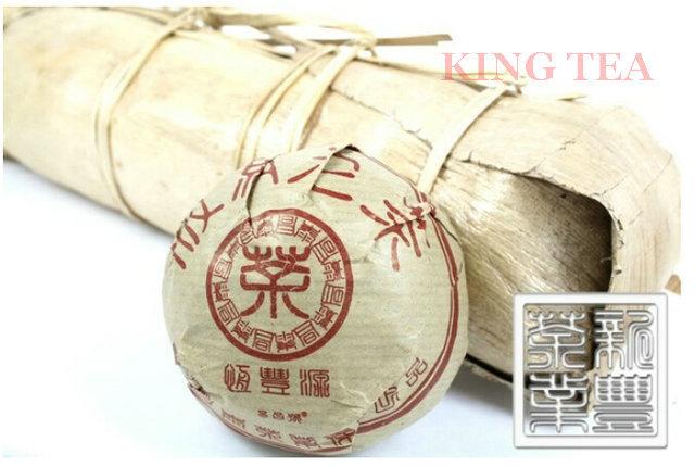 2005 ChangTai HengFengYuan Tuo Bowl 100g Beeng Cake YunNan Organic Pu'er Ripe Tea Weight Loss Slim Beauty Cooked Shou Shu Cha
