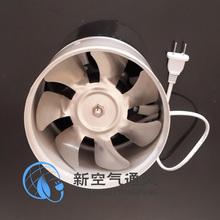 "Duct blower powerful mute axial flow fan ventilator kitchen toilet wall 6 ""150 mm Exhaust fan(China (Mainland))"