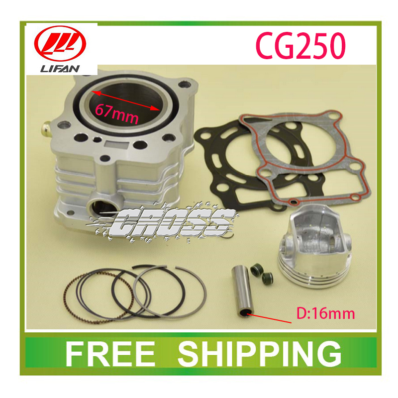 250cc motorcycle tricycle lifan CG CG250 67mm cylinder piston ring gasket water cooled engine accessories free