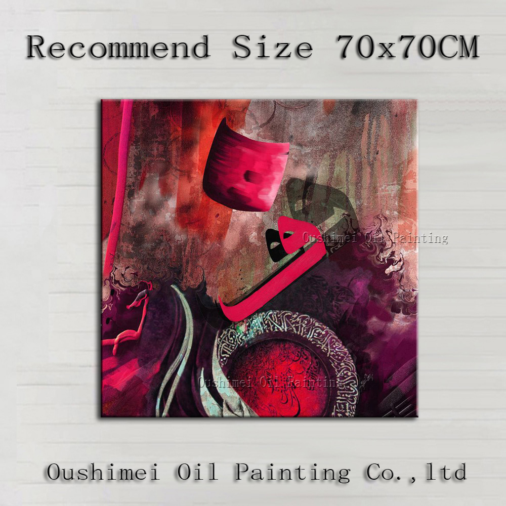 Top Supplier Supply High Quality Abstract Arab Calligraphy Oil Paints On Canvas Handmade Islamic Painting For Hotel Decoration(China (Mainland))