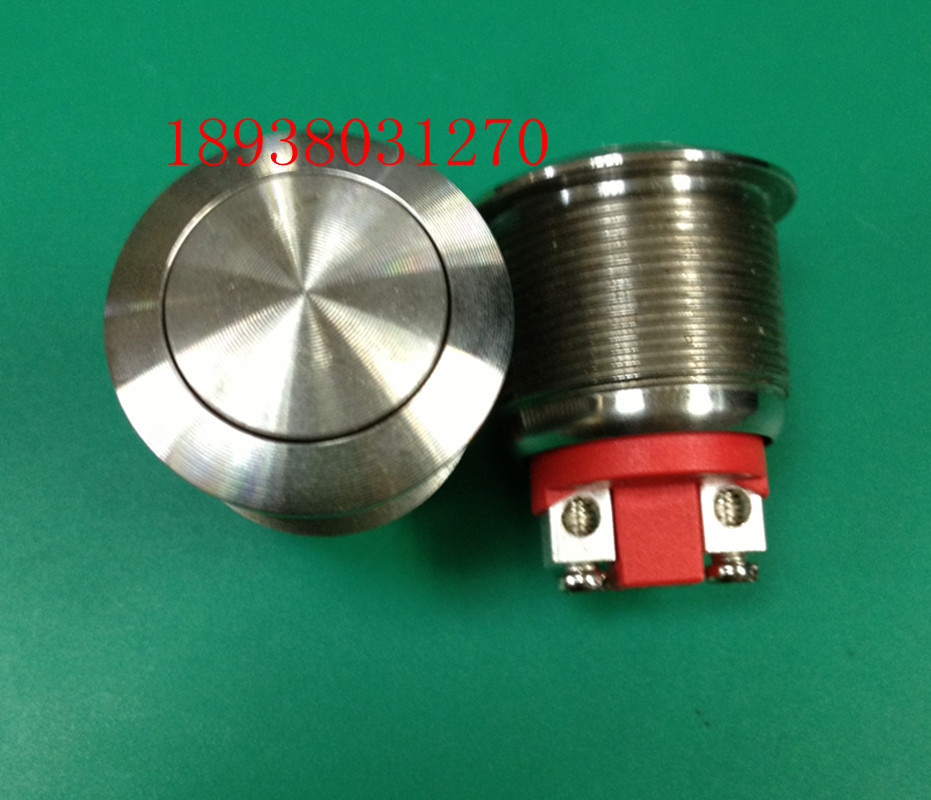 Taiwan genuine original metal button switch reset cambered lid without light PBM19-11M-RS-NNN-S5(China (Mainland))