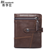 Luxury Retro Leisure 100% Genuine Kraft Oil Wax Leather Shoes Men's Short Double Purse Purse Wallets Coin Dolls Men's Zipper(China (Mainland))