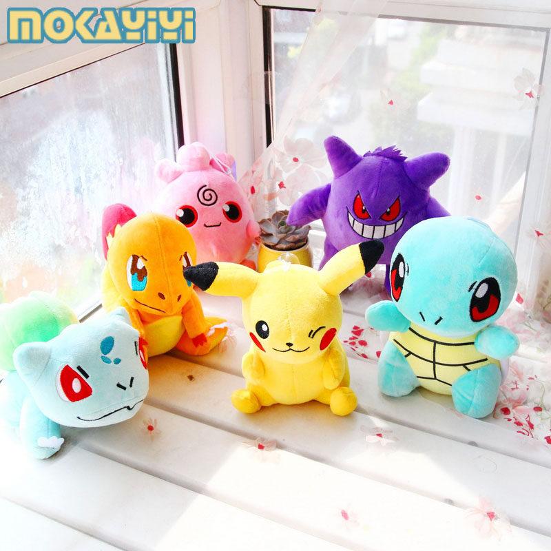 20CM Pikachu Bulbasaur Gengar Plush toys for children Gift Soft Toy Kawaii Cute Cartoon Toys Pocket Monster Anime(China (Mainland))