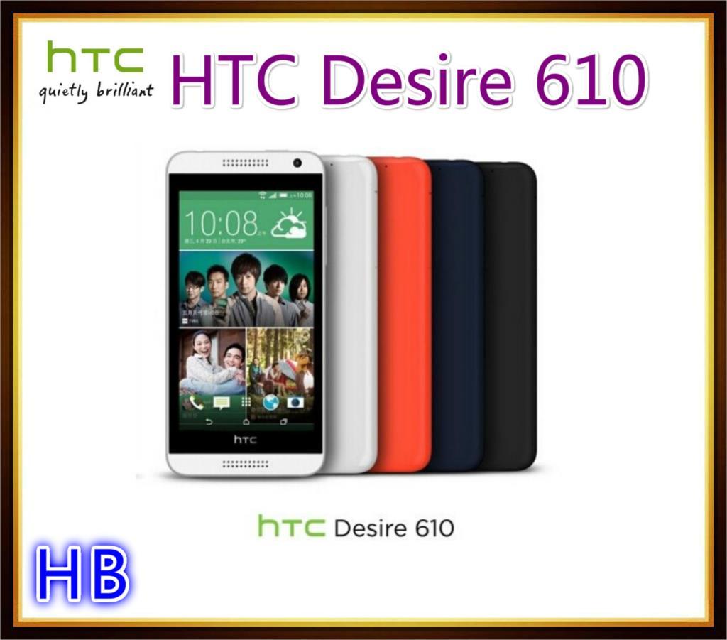 "4.7"" HTC Desire 610 Original Mobile phone QualCore 1GB RAM 8GB ROM GPS WIFI 3G 4G Android v4.2 Phone(China (Mainland))"