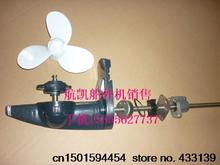 Free shipping Hangkai 2 stroke  3.5/3.6 HP  4 stroke  3.6/4.0HP  boat motor long shaft propeller gear box full set(China (Mainland))