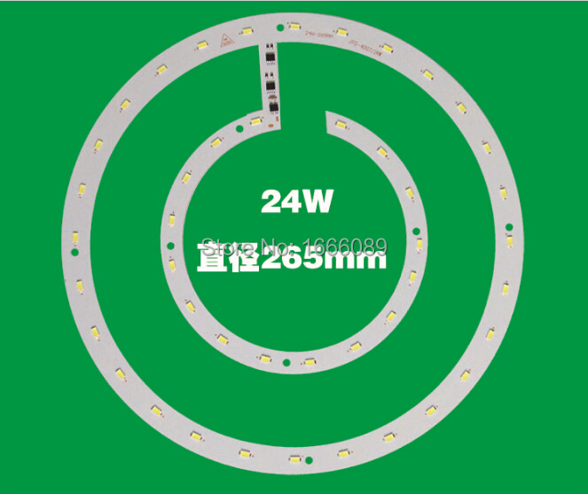 Free shipping 5pcs/lot 24W 265mm diameter White 5730 SMD LED pcb magnet panel/Lamp/It can connect AC220v directly(China (Mainland))