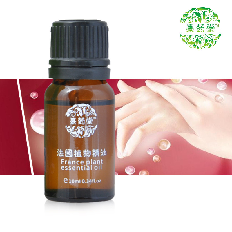 Whitening moisturizing hand cream Hand Care massage oil body cream feet cream feet care 10ml