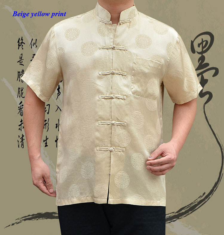 100% natural silk male shirts,pure short-sleeve shirt,100% traditional Chinese clothing,silk pankou men shirt - S&F Silk Family store