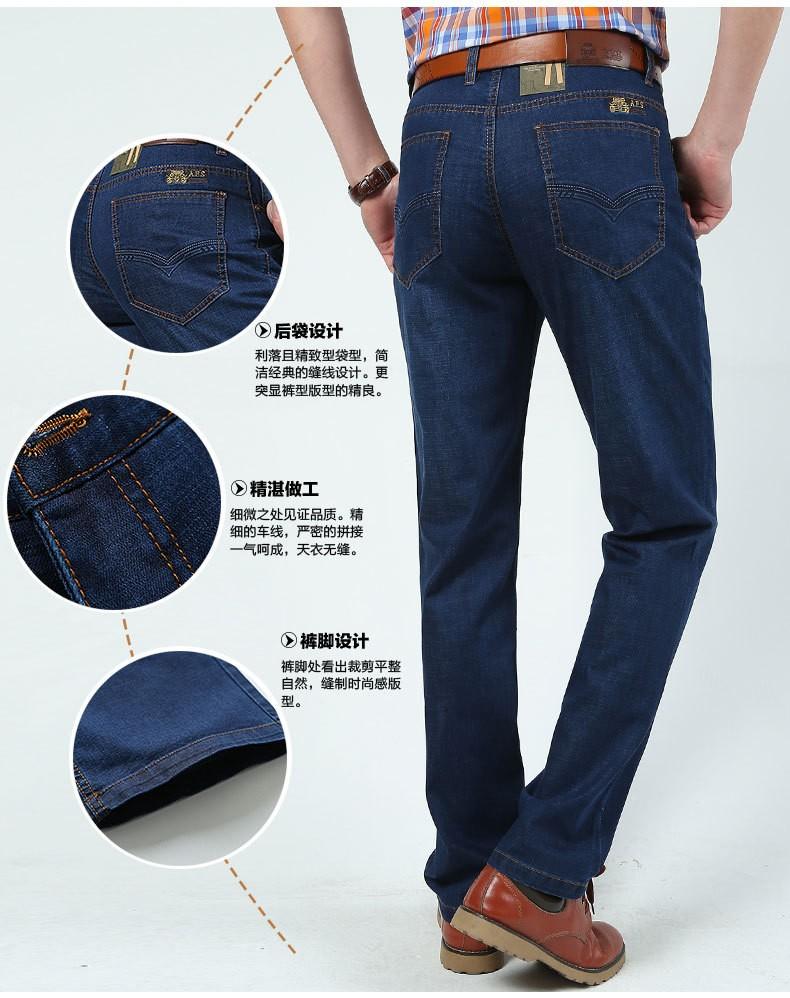 Скидки на 2016 AFSJEEP среднего возраста мужской большой размер 30 - 42 свободного покроя марка весна прямые джинсы человек брюк осень longcowboy брюки 6621