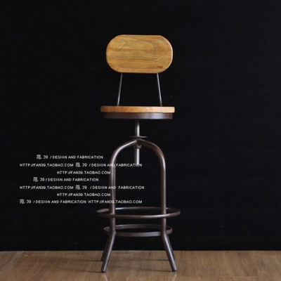American Iron Bar Stool bar stool chair lift reception rotating high stools<br><br>Aliexpress