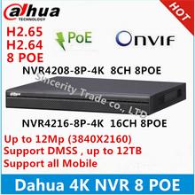Buy original Dahua English version 4K NVR 8ch 16 ch 1U Network Video Recorder NVR4208-8P-4K NVR4216-8P-4K 8 PoE ports for $298.00 in AliExpress store