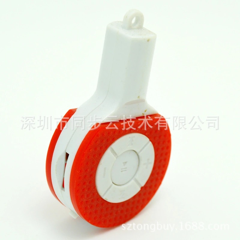 Wholesale Keychain Tennis Racquet Bat Mini MP3 Music Player TF Card Slot leisure (no accessories)