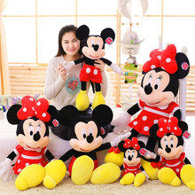 Buy 2016 New One Piece 42CM Lovely Mickey Mouse Minnie Mouse Stuffed Soft PP Cotton Stuffed Plush Toys Christmas Birthday Gifts for $18.50 in AliExpress store