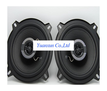 5 inch car speaker audio conversion 5-inch full-range speakers Horn Cheap 88 pairs