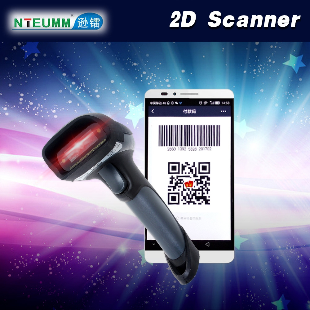 Free Shipping!NTEUMM M5 2D Wired Handheld USB Scanner QR Code Barcode Reader For Mobile Payment Computer Screen Scanner(China (Mainland))