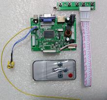 "CARPC 7"" 8"" LCD  High Brightness HSD070IFW1 HSD080IFW1 Dedicated Driver Board(China (Mainland))"