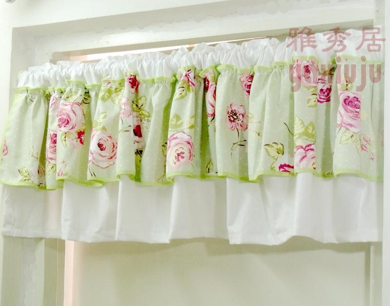 Env o gratis floral doble hermosa tela cortina de caf - Cortinas estilo vintage ...