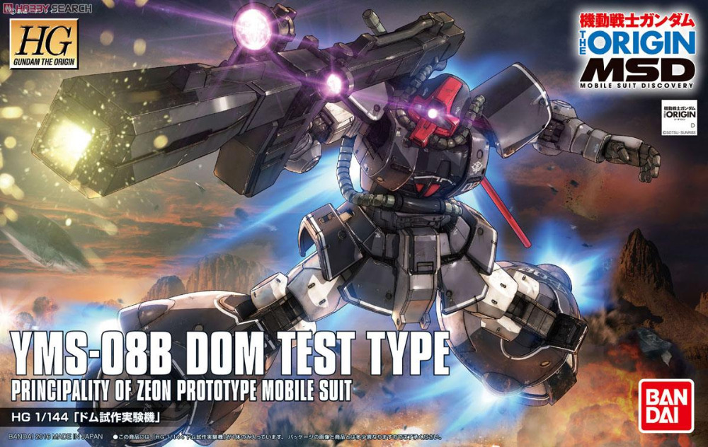 100% Genuine bandai model / HGGTO 007 1:144 YMS-08B Dom TEST TYPE GTO /Assembled gundam model Robot gunpla(China (Mainland))