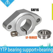 Free Shipping F688ZZ bearing & SHF16 16mm linear bearing rail shaft support XYZ Table CNC Router Kits for Mill RepRap 3D Printer