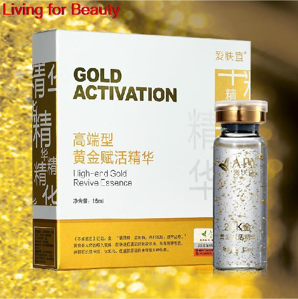 Neck Cream 24K Gold delicate skin moisturizing whitening remove wrinkles removal neck profile